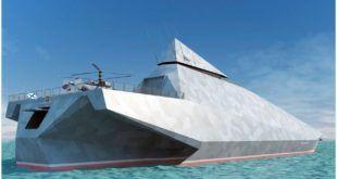 Проекты военных кораблей будущего