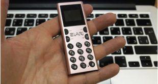"""Обзор """"анти-смартфона"""" Elari NanoPhone C"""