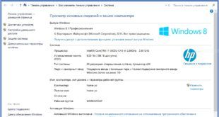 Обзор ноутбука HP Spectre X360
